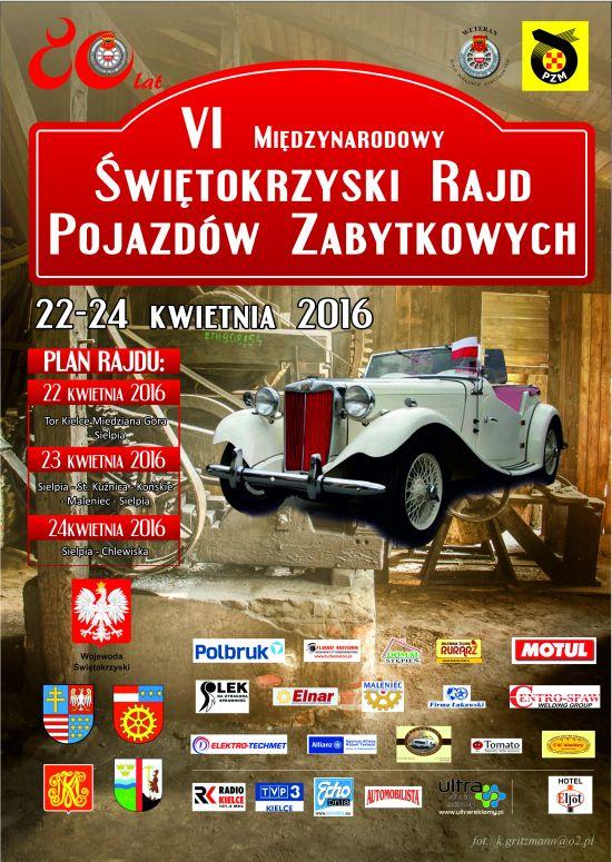 rajd_pojazdow_zabytkowych_plakat_2016